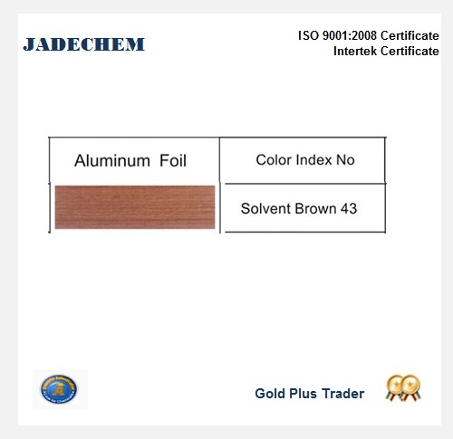 SOLVENT BROWN 43